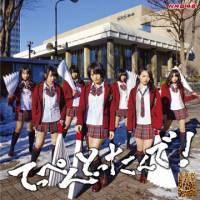 NMB48 'Teppen Totande!' (Laugh Out Loud Records)