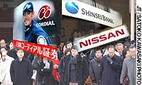 Japanese companies begin to build their brands