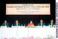 The symposium on 'Economic Partnership Between ASEAN, Japan and China' in Singapore
