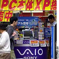A store in Tokyo's Akihabara district displays models of Sony Corp.'s Vaio personal computer series.
