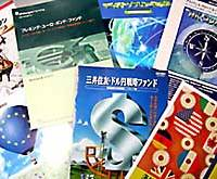 Brochures from  financial institutions pitch mutual funds that invest primarily in foreign bonds.