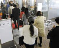Grim reunion: Japan Airlines Corp. retirees and other people file into a building to meet with company executives about pension benefits in Tokyo on Nov. 23. | KYODO PHOTO