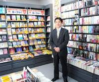 Bookoff chief guides firm out of attitude bind