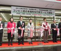 Municipal service: Seven-Eleven Japan President Ryuichi Isaka (third from left) helps kick off the convenience store chain's issuance of residence and registered seal certificates at an outlet in Shibuya Ward, Tokyo, on Tuesday.   KYODO PHOTO