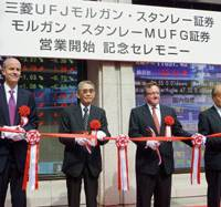 Joint team: Fumiyuki Akikusa (second from left), president of Mitsubishi UFJ Morgan Stanley, and Jonathan Kindred (third from left), president of Morgan Stanley MUFG Co., attendant a ribbon-cutting ceremony in Tokyo on Thursday to launch two joint ventures. | KYODO PHOTO