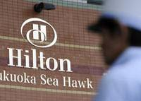 Under new management: A former Japan Airlines group hotel debuts Tuesday as the Hilton Sea Hawk in the city of Fukuoka. | KYODO PHOTO