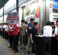 On hold: People wait in line outside the Bic Camera store near JR Yurakucho Station in Tokyo Tuesday to preorder an iPhone 4 ahead of the June 24 launch of the Apple product. | AP PHOTO