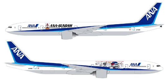Gundam Wing: An illustration shows how an All Nippon Airways jet will look when it bears images of combat robots from the Gundam franchise. | KYODO PHOTO