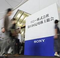 Interested parties: Sony Corp. shareholders enter the venue for their shareholders' meeting Friday in Tokyo.   KYODO PHOTO