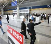 Makuhari meet: People arrive for Dai-ichi Life Insurance Co.'s first shareholders' meeting at Makuhari Messe in the city of Chiba on Monday.   BLOOMBERG PHOTO