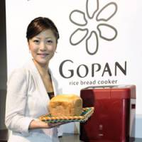 Against the grain: A woman holds a loaf of rice bread Tuesday made by Sanyo Electric Co.'s Gopan machine at a Tokyo hotel. | KYODO PHOTO