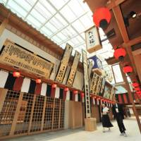 Haneda airport in Tokyo offers a preview Monday of a shopping mall modeled after a street from the Edo Period in its new international terminal, which will open for business when the airport's fourth runway becomes operational in October. | YOSHIAKI MIURA PHOTO