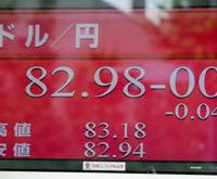 On the up: A digital sign board in Tokyo's Marunouchi district shows the yen rising to 82.98 against the dollar Wednesday morning, shortly before the government intervened in the currency market. | KYODO PHOTO