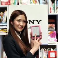 Page-turner: One of Sony Corp.'s new e-book reading devices, the Reader Pocket Edition, is displayed during a news conference at the company's head office in Shinagawa Ward, Tokyo, on Thursday. | YOSHIAKI MIURA PHOTO