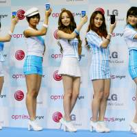 K-pop stars luring Japan to buy Korean products