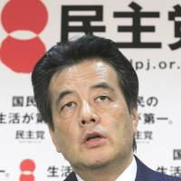 Cutting back: Katsuya Okada, secretary general of the Democratic Party of Japan, faces reporters during a news conference in Tokyo on July 11.   KYODO PHOTO