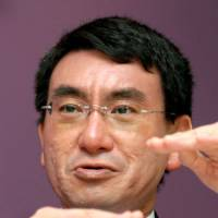Vicious circle: Liberal Democratic Party member Taro Kono talks during an interview in Tokyo in June 2006.   BLOOMBERG PHOTO