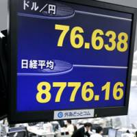 Up and down: A board tracking the Tokyo Stock Exchange and the dollar-yen rate is seen Tuesday at Gaitame.Com Co., a Tokyo-based online foreign exchange trade agency. | KYODO