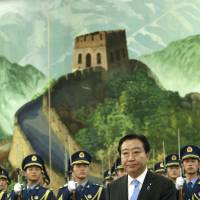 Diplomatic welcome: Prime Minister Yoshihiko Noda is seen attending a welcoming ceremony at the Great Hall of the People in Beijing, China, on Sunday. | BLOOMBERG PHOTO