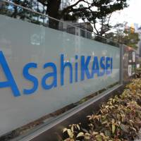 Writ large: Asahi Kasei Corp., based in Chiyoda Ward, Tokyo, is expanding its health care business.   BLOOMBERG