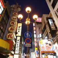 Bright lights, pricey city: The Dotonbori district is illuminated June 2 in Osaka, which has been ranked third in a list of the world's most expensive cities for expatriates. Tokyo claimed the top spot, according to the survey. | BLOOMBERG