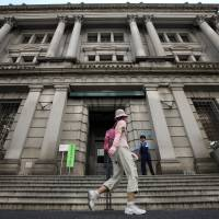 No ATMs here:  The Bank of Japan could lose its independence, a former Finance Ministry official warns. | BLOOMBERG