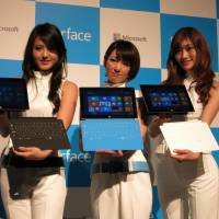 Microsoft's tablet computer finally coming to Japan in search of sales