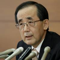 Colleagues to decide amount of Shirakawa's farewell bonus