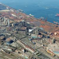 Steelmaker to halt Kimitsu blast furnace