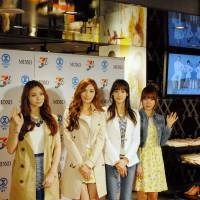 Opening day: K-pop girl band After School stage a promotional event at the Friday opening of the first outlet in Japan of South Korean fashion brand Mixxo, in the Sogo Department Store in Yokohama. | KYODO