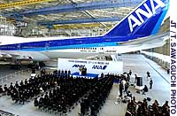 New Employees of All Nippon Airways group are welcomed to the company at Tokyo's Haneda Airport.
