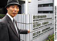 Hideo Arai in front of the National Insititute for Infectious Diseases in Tokyo