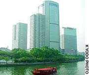 Mitsubishi group companies revealed that the Osaka Amenity Park complex is built over chemical-tainted underground water.
