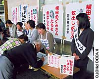 Members of the Niigata Society for the Rescue of Japanese Abductees collect signatures Saturday for a petition demanding that the abductees be allowed to return home permanently.