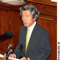 Prime Minister Junichiro Koizumi delivers a policy speech to a plenary session of the Lower House on Friday.