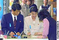 Yasushi Chimura (left) and Fukie Hamamoto register as a married couple at the Obama municipal office in Fukui Prefecture.