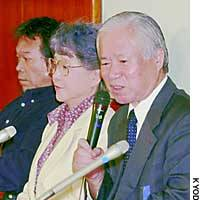 Shigeru and Sakie Yokota, the girl's grandparents, criticized the interview at a Tokyo news conference Saturday.