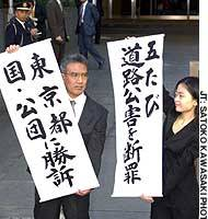 Lawyers proclaim victory outside the Tokyo District Court over a lawsuit concerning respiratory problems.