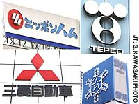 Corporate wrongdoing at (clockwise from top left) Nippon Meat Packers Inc., Tokyo Electric Power Co., Snow Brand Foods Co. and Mitsubishi Motors Corp. has recently been revealed thanks to whistle-blowers.