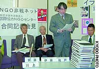 Representatives of nongovernmental organizations call on Japan to find a peaceful resolution to the Iraqi crisis during a news conference in Tokyo.