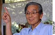 Ryohei Nakane, a former scientist at Riken Institute, speaks about Japan's wartime A-bomb project.