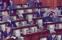 Lawmakers are conspicuous in their absence during a recent plenary session of the House of Representatives.