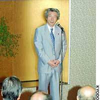 Prime Minister Junichiro Koizumi makes an opening address at a recent meeting in Tokyo of the National Congress for 21st Century Japan.