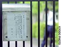 The gate of a Nagasaki junior high school attended by a 12-year-old taken into custody for the July 1 murder of a 4-year-old boy bears a message from the principal saying the school will not answer questions from the media.