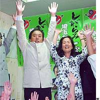 Former Lower House member Kiyoshi Ueda (center), his wife, Tsuneko, and supporters celebrate his victory in Sunday's Saitama gubernatorial election at his campaign office in Asaka, Saitama Prefecture.