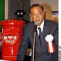 Masaharu Ikuta, president of Japan Post, speaks at an April 1 ceremony marking the entity's launch.