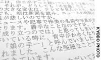 This note written by Kyoji Mitarai, father of a 12-year-old girl killed by a classmate, describes his grief. It was released to the media Saturday.