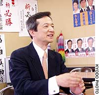 Shinkun Haku is interviewed at his campaign office in Tokyo.