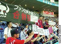 Kintetsu Buffaloes fans protest last week at Osaka Dome over the proposed merger of the team with the Orix BlueWave.