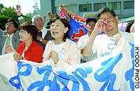Fishermen and supporters celebrate in the city of Saga over the court-ordered suspension of construction of a dike in the Isahaya Bay reclamation project.